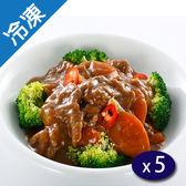 捷康大廚在家醬爆沙茶牛肉(300G/包)X5【愛買冷凍】