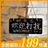 ✤宜家✤可掛式小黑板 附麻繩 店鋪標記板 創意掛門牌 手寫黑板 情調黑板