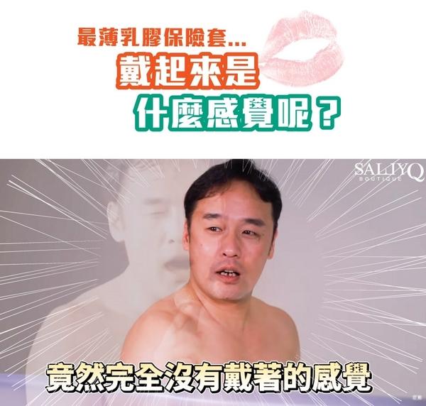 Aoni愛引力超薄 001 XL加大保險套(一盒12入裝)世界最薄乳膠衛生套 (康登保險套商城)