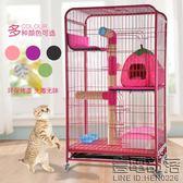 貓籠子 雙層貓籠子三層貓咪籠子貓別墅貓籠三層貓籠欣樂森