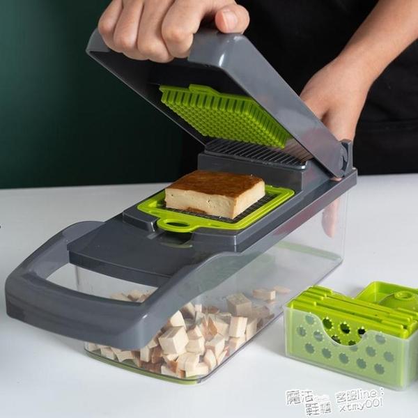 多功能切菜器廚房家用刨絲器馬鈴薯絲切絲器刮絲神器胡蘿卜絲擦絲器 夏季新品