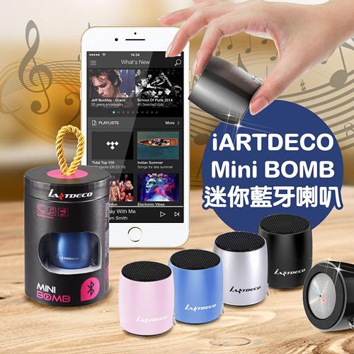 iARTDECO  Mini BOMB 迷你藍牙喇叭