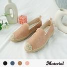 懶人鞋 簡約布面休閒鞋 MA女鞋 T52113