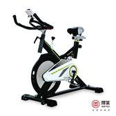 結帳折800 / 輝葉 黑騎士飛輪健身車HY-20145(全罩式鑄鐵鏡面飛輪)(送專用地墊)