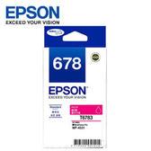 EPSON 原廠紅色墨水匣 T678350 (適用WP-4531,WP-4091)