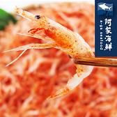 【阿家海鮮】乾燥櫻花蝦(300g±5%/包)