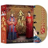 大陸劇 - 金玉良緣DVD (全45集/9片裝) 霍建華/貢米/唐嫣