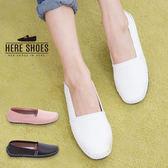 [Here Shoes] 休閒氣質 素色簡約車邊 好穿拖  娃娃鞋 懶人鞋 樂福鞋 小白鞋 便鞋 3色─ANDP516
