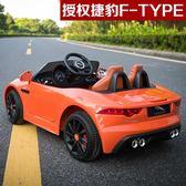 捷豹嬰兒童電動車四輪雙驅動寶寶汽車帶男女小孩玩具車可坐人【快速出貨】