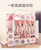 簡易塑料衣柜簡約現代出租房經濟型實木紋成人組裝宿舍單人板式掛