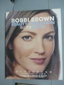 【書寶二手書T5/美容_PEZ】芭比波朗-美麗的演繹_芭比波朗、莎莉瓦迪卡