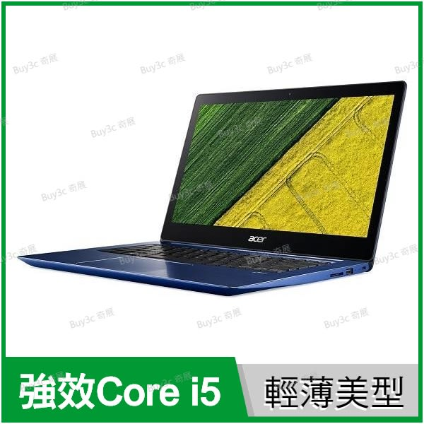 宏碁 acer Swift 3 SF314-52-5000 藍【送外接式燒錄機/i5 7200U/14吋/IPS/輕薄/康寧玻璃/Full-HD/Win10/Buy3c奇展】