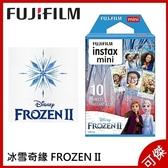 FUJIFILM Instax mini 拍立得底片 冰雪奇緣 FROZEN II 空白底片 mini70 mini9 mini25 可傑