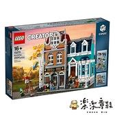 【樂樂童鞋】LEGO 10270 - 樂高 Creator 書店 街景系列 LEGO-10270 - 樂高 街景系列
