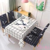 桌巾 餐桌布藝桌布桌椅套件北歐家用長方形防水防油防燙桌布茶幾巾椅套