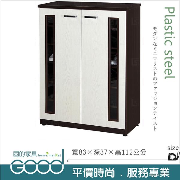 《固的家具GOOD》078-08-AX (塑鋼材質)2.7尺雙開門鞋櫃-胡桃/白橡色