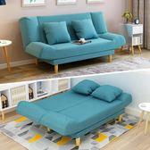 歐意朗沙發 小戶型沙發床可摺疊客廳懶人沙發雙人摺疊沙發床兩用igo 3c優購