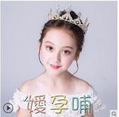 兒童皇冠兒童皇冠頭飾公主女童王冠水晶發箍超仙發飾  【熱賣新品】