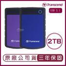 創見 Transcend 2TB 2T ...
