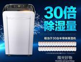 除濕機抽濕機家用靜音吸濕器臥室地下室空氣干燥抽濕器220V 一週年慶 全館免運特惠igo