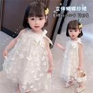 女童洋裝 女童連衣裙2021新款童裝女寶寶夏裝公主裙2女寶5洋氣1歲3兒童裙子 歐歐