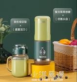 果汁機家用無線電動榨汁機迷你便攜式小型水果料理機榨汁杯CY『小淇嚴選』