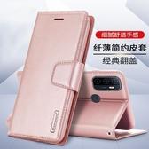 OPPO A53 手機套 皮套 翻蓋皮套 插卡可立式 保護套 外磁扣式 全包防摔防撞套 保護殼