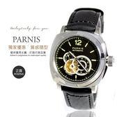 【完全計時】OUTLET手錶館│PARNIS 經典自動上鍊機械錶 PA3121 日本機芯 藍寶石玻璃