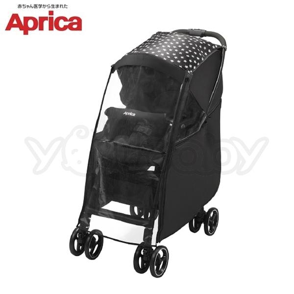 愛普力卡 Aprica 多功能防水透氣變色雨罩