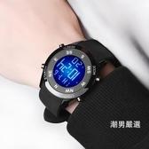 電子錶男運動學生手錶男孩多功能正韓兒童青少年初中生錶防水夜光