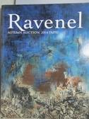 【書寶二手書T3/收藏_YAN】Ravenel_Modern and…Asian Art_2014/12/7