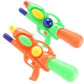 水槍水槍玩具兒童沙灘戲水寶寶大號抽拉式高壓射程遠成人男女孩夏【全館免運好康八折】