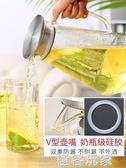 涼水壺玻璃耐高溫家用大容量杯耐熱防爆果汁涼白開茶壺套裝冷水壺 『極客玩家』