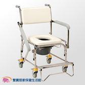 均佳 不銹鋼洗澡便器椅拆手型 馬桶椅 便盆椅 JCS-305