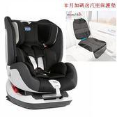 Chicco Seat up 012 Isofix 0-7歲安全汽座-搖滾黑 12900元 【贈汽座保護墊】