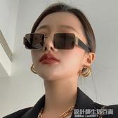 搞怪墨鏡女ins大臉顯瘦歐美復古2020年新款鏡韓版潮網紅眼鏡 設計師生活百貨