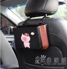 汽車座椅背置物盒卡通可愛車內收納垃圾桶袋車載多功能儲物箱通用 小時光生活館