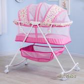 bb寶寶多功能嬰兒床可折疊新生兒便攜式搖籃床搖搖床睡覺神器睡籃igo「時尚彩虹屋」