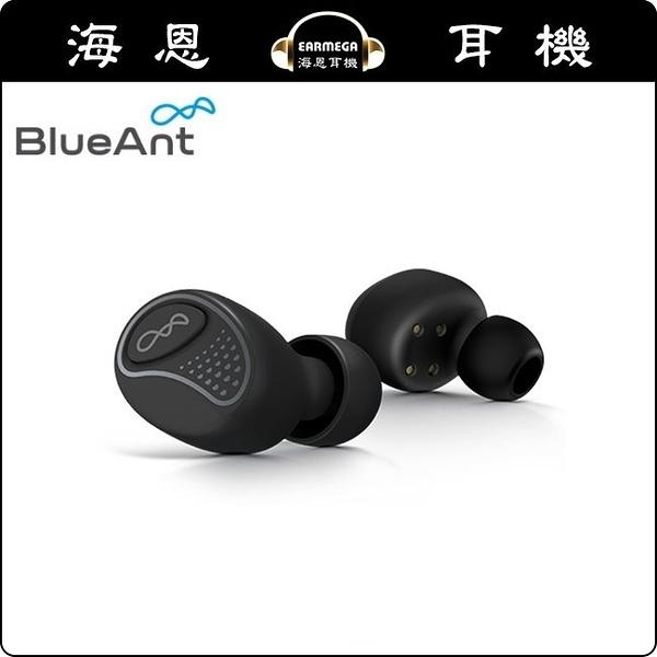 【海恩數位】BlueAnt PUMP Air 真無線藍牙運動耳機 黑色 一款讓你跑到飛起來的運動耳機