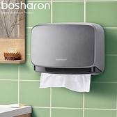 廁所擦手紙盒掛壁式衛生間紙巾盒壁掛式家用酒店賓館抽紙盒免打孔 夢幻小鎮