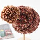 【加厚】手工雜色麻花加厚大球毛線帽/帽子 6色【E297269】