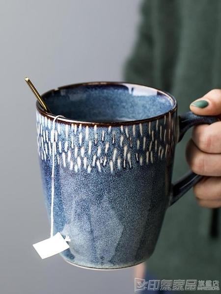 水杯 歐式復古陶瓷大杯子 北歐ins簡約水杯 家用個性馬克杯藍色咖啡杯 印象家品