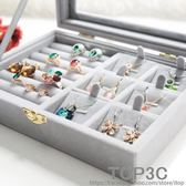 歐式公主小號收拾收納盒發夾頭飾耳釘耳環收納架子透明首飾整理盒「Top3c」