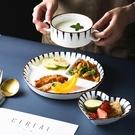 盤子 日式創意三格分餐盤家用陶瓷分格盤菜盤一人食早餐盤碟子餐具套裝【快速出貨八折下殺】
