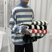 高領毛衣男 厚款條紋港風寬鬆毛線衣ins原宿風 個性針織衫 歐韓流行館