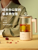 mini養生壺家用多功能全自動煮茶器辦公室小型玻璃燒水壺