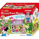 日本SEGA TOYS 迪士尼 DIY夢想城 米妮超級市場_SG80347 公司貨