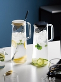 家用大容量玻璃冷水壺耐高溫防爆茶壺水杯套裝大號涼水壺『小淇嚴選』