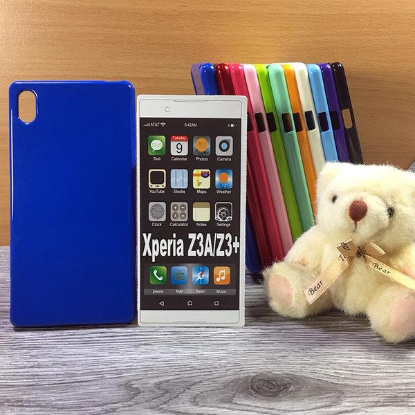 ◎大都會保護殼 SONY Xperia Z3+ Z3 plus 保護殼 TPU 軟殼 閃粉 矽膠殼 手機殼 背蓋