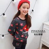 PINKNANA童裝-大童滿版星星刷毛保暖上衣37119